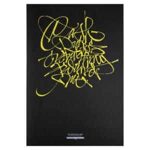 Gold-Poster-LucaBarcellona-Yellow-Cream-1